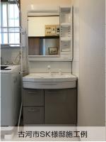 洗面化粧台のリフォーム施工例