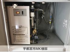 タカラ電気温水器付きの洗面化粧台の施工例