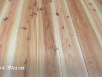 杉の縁甲板・羽目板の施工例