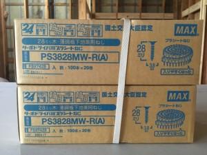 石膏ボード用のビス MAX製