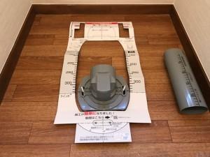 型紙で位置合わせをします。 長さの確認をしたら現場寸