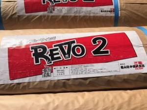 亀山社中製「REVO2」