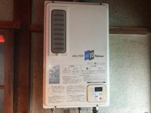 取替え前のガス給湯器の写真