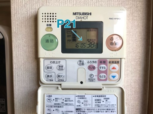 リモコンRMC-HP4KD