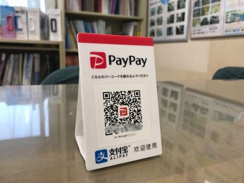 PayPayバーコード写真